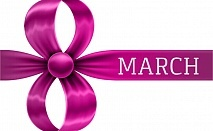 Осми март