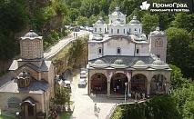 До Осоговския манастир и Кюстендил - еднодневна екскурзия за 18.50 лв.