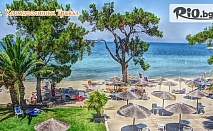 На остров Тасос през Май! 3 нощувки със закуски и вечери в Rachoni Beach Hotel 3*+, от Космополитън Травъл