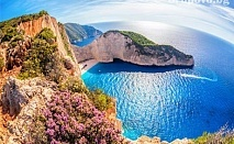 Остров Закинтос  - Йонийската перла! Транспорт, 4 нощувки със закуски и 3 вечери от България Травъл