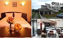 Отдай се на заслужена почивка в Родопите до края на Март! Нощувка със закуска и вечеря + БОНУС, от Хотел Енчеви