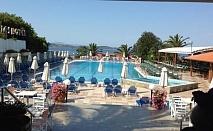 Открийте красотата на полуостров Атон, за една нощувка, закуска и басейн с водни пързалки в хотел Aristoteles Holiday Resort Spa / 07.06.2019 - 28.06.2019