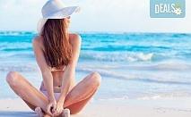 Открийте летния сезон с еднодневна екскурзия до плажа Амолофи, Гърция - транспорт с включени пътни такси и водач от Поход!