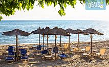 Открийте лятото с почивка в Hotel RG Status 2*, Паралия Катерини, Гърция! 5 нощувки със закуски, транспорт и водач от Дрийм Тур!