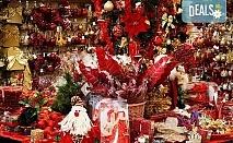 Отправете се на еднодневна екскурзия до Кавала преди Коледа! Транспорт и водач от Глобус Турс!
