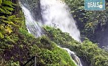 Отправете се на екскурзия за 1 ден до града на водопадите - Едеса, в Гърция! Транспорт и екскурзовод от Глобул Турс!