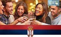 Отпразнувайте Нова година в хотел Cair, Ниш, Сърбия! 2 нощувки със закуски и 2 празнични вечери с жива музика, закрит басейн, сауна, ледена пързалка