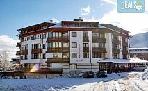 Отпразнувайте Нова година в Хотел Елегант Лукс 4* в Банско! 5 нощувки със закуски и вечери, ползване на топъл минерален басейн, джакузи, финландска и инфрачервена сауна, парна баня и турска баня, фитнес