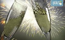 Отпразнувайте Нова година в Ниш, Сърбия! 2 нощувки със закуски в хотел Consul, 2 празнични вечери в ЧАИР с жива музика и напитки без ограничение