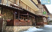 Отпразнувайте Великден с цялото семейство в хотел Родина 3* в Банско! 2 или 3 нощувки със закуски и вечери, празничен великденски обяд
