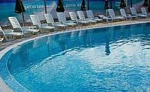ПАКЕТ ЦАРСКО ЗДРАВЕ в хотел Царска Баня - с.Баня до Карлово, със закуска,обяд и вечеря, 3 процедури на ден и ползване на топъл минерален басейн / 01.04.2019 - 20.12.2019