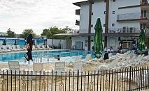 ПАКЕТ ЦАРСКО ЗДРАВЕ в хотел Царска Баня - с.Баня до Карлово, със закуска,обяд,вечеря и 3 процедури на ден, ползване на топъл минерален басейн / 01.09.2019 - 20.12.2019