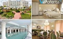 Пакети на база All inclusive + минерален басейн и СПА от Балнео хотел Терма Палас 5*