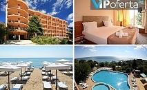 Пакети на база All inclusive, ползване на басейни и собствен плаж в хотел Бона Вита, Златни пясъци