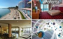 Пакети на база ALL Inclusive + Празнична програма и СПА пакет в Хотел Сириус****, Св.Св.Константин и Елена