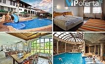 Пакети за ДВАМА със ЗАКУСКА + минерални басейни, СПА и Винен Тур в Хотелска част и Апарт-хотел Старосел 3*, с. Старосел