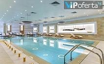 Пакети ЗА ДВАМА със закуска и вечеря, Лечебен басейн и СПА пакет в Гранд Хотел Поморие 5*