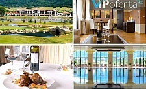 Пакети ЗА ДВАМА със закуска и вечеря, термална зона, басейн и фитнес + дете до 10 г. - безплатно от RIU Pravets Golf  & SPA Resort