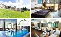 Пакети за ДВАМА със закуски и вечери + басейн и поход от Apart Hotel Forest Nook ***, Пампорово