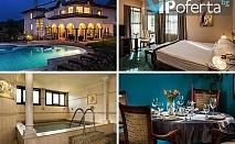 Пакети за двама със закуски и вечери, масаж или ароматерапия по желание + Wellness в Бутиков СПА Хотел Хевън*** Велинград