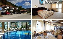 Пакети за ДВАМА със закуски и вечери + минерален басейн и сауна в Алфарезорт Палас, Троян