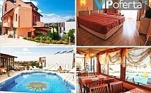 Пакети с една, пет или седем нощувки със закуски + ползване на басейн в Хотел Аполис***