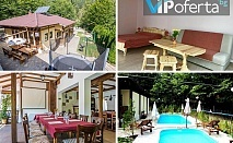 Пакети без изхранване или със закуска и вечеря + ползване на басейн от Къща за гости Алфаризорт Парк, с. Чифлик
