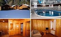 Пакети за наем на самостоятелна вила за до шестима + ползване на басейн и СПА в Хотел Иглика Палас**** Боровец