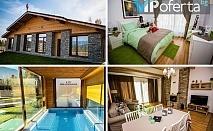 Пакети за настаняване в луксозна вила за до 8 човека + басейн и термална зона в Хотел Балканско Бижу, Разлог