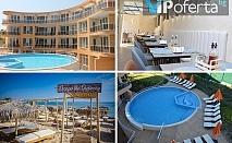 Пакети с 3 и 5 нощувки за двама и четирима души в стая или апартамент + басейн от вила Ориндж, Созопол