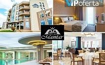 Пакети с 3 и 4 нощувки ЗА ДВАМА със закуски, Празнична вечеря + ползване на басейн и СПА в Хотел Мантар****