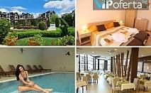 Пакети в студио или апартамент за четирима със закуски и вечери + отопляем басейн и сауни в Хотел Аспен Ризорт Голф и Ски, до Банско