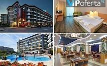 Пакети със закуска, деца до 13 г. се настаняват безплатно + ползване на басейн в хотел Диамант, Слънчев бряг