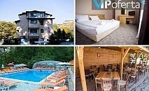 Пакети със закуска, обяд и вечеря + басейни и релакс зона в Хотел Прим***, Сандански