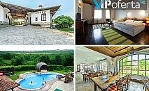 Пакети със закуска + ползване на минерални басейни, СПА и Винен Тур в Хотел Старосел 3*, с. Старосел