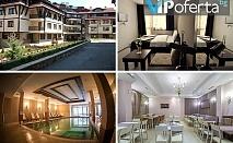 Пакети със закуска и вечеря + напитки или All Inclusive light + СПА в Хотел Мария-Антоанета Резиденс, Банско