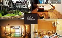 Пакети със закуска и вечеря (с напитки) или на база All Inclusive light + СПА в Хотел Мария-Антоанета Резиденс, Банско