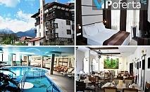 Пакети със закуска и вечеря с напитки + ползване на басейн и Релакс център в хотел Зара ****, Банско