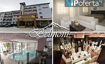 Пакети със закуска и вечеря и ползване на вътрешен басейн и СПА в Belmont Ski & Spa Hotel****, Пампорово