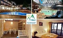 Пакети със закуска и вечеря + външен топъл минерален басейн, сауна, руска баня в Семеен хотел Алфаризорт Чифлика***