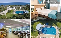 Пакети със закуска и вечеря, възможност за обяд + ползване на басейн от Хотелски комплекс Странджа, Златни пясъци