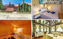 Пакети със закуска или със закуска и вечеря + ползване на сауна, парна баня и леден душ в Хотел Бреза***, Боровец