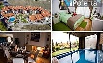 Пакети със закуска или закуска и вечеря в СТУДИО или АПАРТАМЕНТ + басейн и термална зона от Хотел Балканско Бижу, Разлог