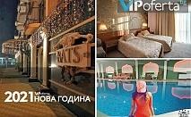 Пакети със закуски, вечери и Гала вечеря с програма и Кукерско шоу + минерален басейн и релакс зона в СПА Хотел БАЦ 4*, Петрич