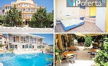 Пакети със закуски и вечери + ползване на басейн в Семеен Хотел Бохеми, Равда
