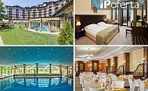 Пакети със закуски и вечери, преглед и процедури + Уелнес пакет с минерална вода в Балнео Хотел Свети Спас*****, Велинград