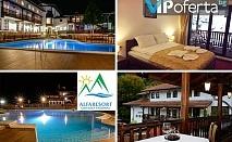Пакети със закуски и вечери + външен топъл минерален басейн в Семеен хотел Алфаризорт Чифлика***