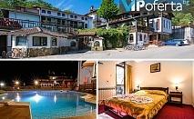Пакети със закуски и вечери + външен топъл минерален басейн и релакс зона в Семеен хотел Алфаризорт Чифлика***