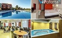 Пакети със закуски, вечери + жива музика и ползване на минерални басейни и релакс зона от Хотел Елеганс СПА, Огняново