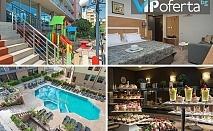 Пакети със закуски, закуски и вечери или на база All Inclusive в Хотел Тиа Мария, Слънчев бряг